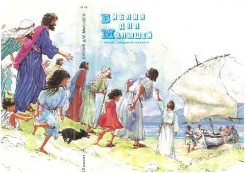 mp3 песенки для детей скачать бесплатно