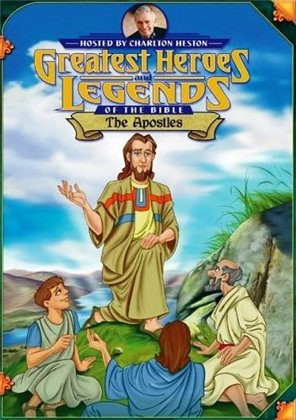 Великие библейские герои и истории апостолы