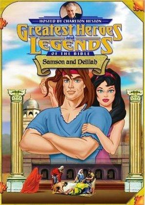 Великие библейские герои и истории Самсон