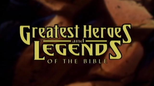 Великие библейские герои и истории скачать бесплатно
