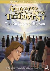 Царствие Небесное The Kingdom of Heaven (1991) DVDRip