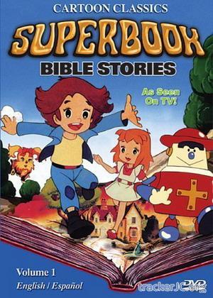 Супер книга Super Book (1982) VHSRip
